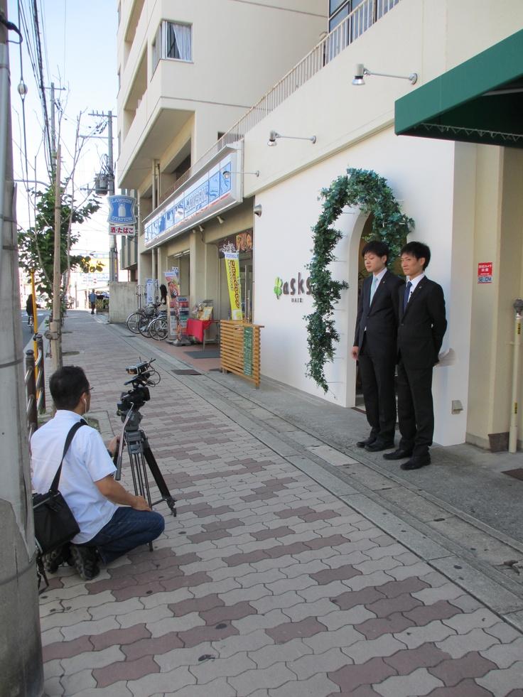 就活生向けPV  「What's 大阪貯蓄信用組合」  冒頭シーンです