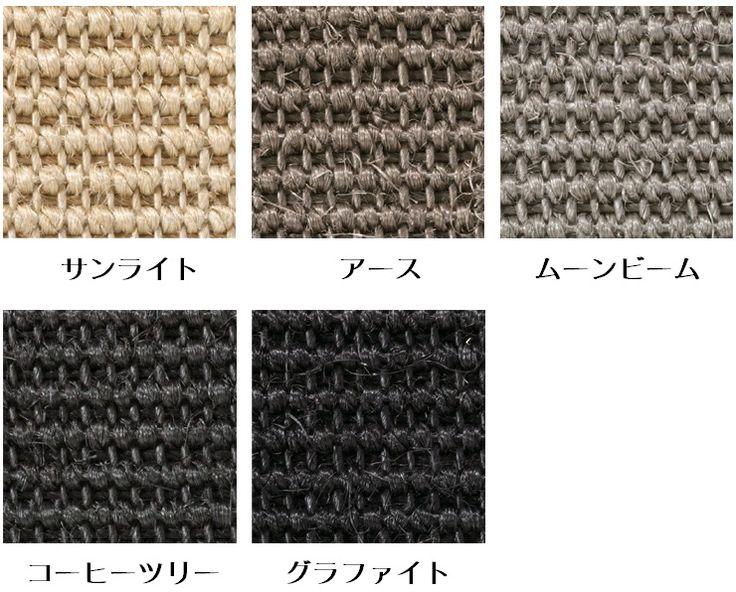 麻や綿など天然素材のカーテン・ファブリック雑貨専門店 nicco×nicco 麻や綿などの天然素材を使ったナチュラルファブリックSHOPです。 お日様の光(日光)と使う人も作る人も地球も笑顔になる(ニッコニッコ) 2つの意味を込めました。 商品詳細 サイザル麻のナチュラルカーペット。縁(トリミング)はリネンテープで麻素材にこだわった自然素材100%です。