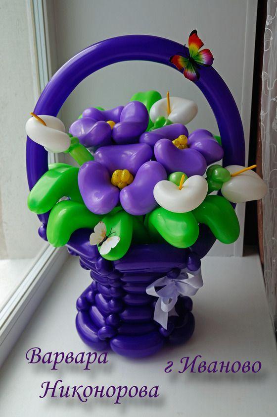 """Корзина из воздушных шаров с цветами коалы (калла) - Цветы и корзины - Клуб """"Воздушные шары"""""""