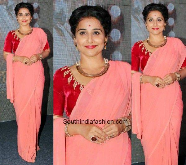 Vidya Balan in a plain saree photo