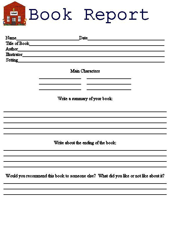 FREE Book Report Form | Book report templates, Book report ... |Free Biology Printable Book Report Forms