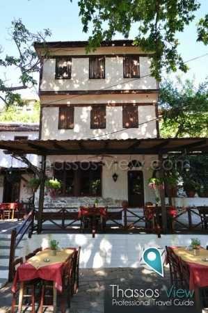 Kazaviti Village, Thassos Villages