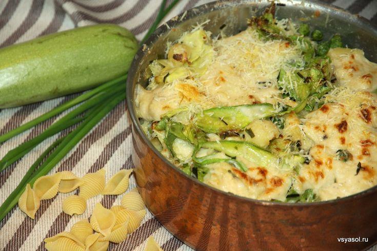 Запеченная паста с рикоттой и молодыми овощами – Вся Соль - кулинарный блог Ольги Баклановой