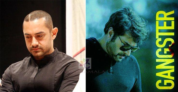 Aamirkhan in Gangster Hindi Remake