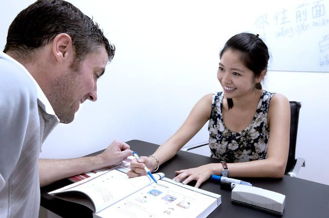 3-Hour Survival Chinese Language Class in Taipei Hard to get around in Taipei city due to language barrier? Get yourself in a 3-hour Chinese class on a private 1/1 basis. You surely will be impressed by your Mandarin speaking after the class. In this 3 hours, you will learn basic Add to dictionary terms and other basic mandarin phrases. All participants also get a handy Mandarin/English dictionary to take away from the class.Your 3-hour Chinese class starts from 9am at the Tai...