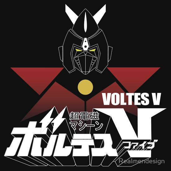 Japan classic retro anime robot voltes v five