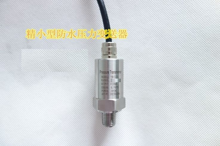 51.40$  Buy here - http://ainf5.worlditems.win/all/product.php?id=32731306132 - 4Mpa  Compact pressure transmitter proliferation of silicon pressure transmitter pressure sensor Water Supply