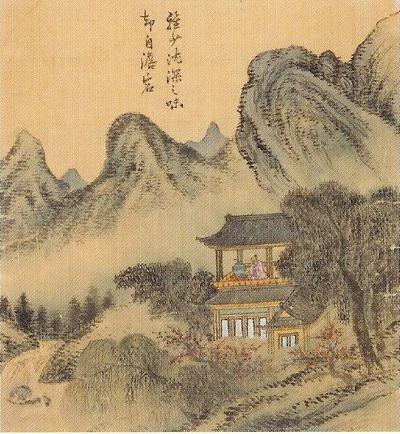 (Korea) 含蓄(함축), 1749 사공도시품첩 by Gyeomjae Jeong Seon (겸재 정선) (1676-1759). color on…