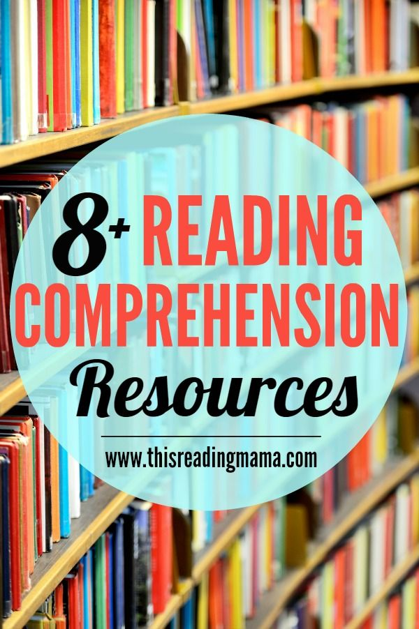 8+ Reading Comprehension Resources from This Reading Mama