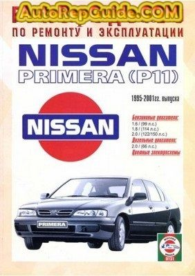 Download free - Nissan Primera (P11) (1995-2001) workshop manual: Image:… by autorepguide.com