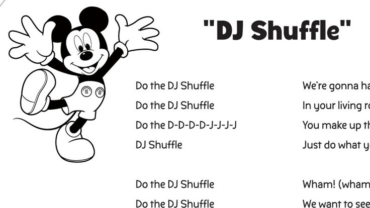 Learn how to party rock shuffle song