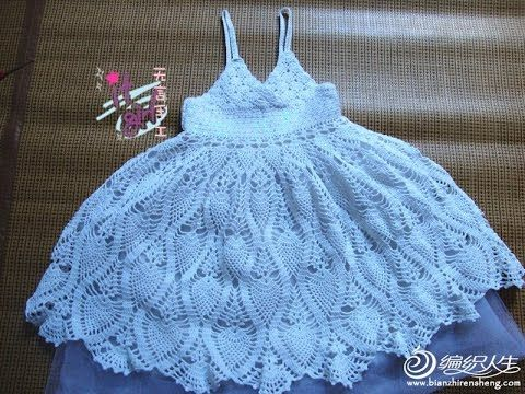 Crochet Patterns  for free  crochet baby dress  1453