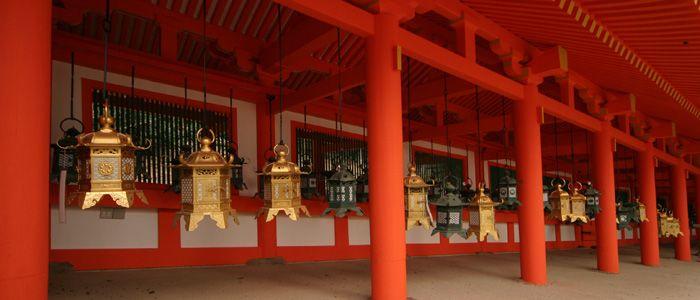 Sobre Nara