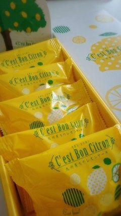 パティスリーイチリュウのセボンシトロン九州育ちのレモンケーキが当たりました グランパティシエ佐久間 孝さんの秘伝のレシピを復刻  んまさにセボン(-)  #いちりゅう #レモンケーキ #セボンシトロン #お菓子 #美味しい #手土産 #お土産  グランパティシエ佐久間 孝 第20回世界料理オリンピック(ドイツ エアフルト)に日本代表選手として出場し銀メダル3個銅メダル1個を獲得  tags[福岡県]