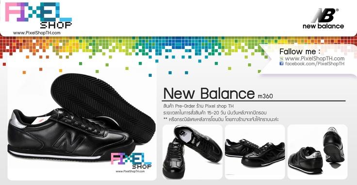 •[ Pre-Order ] • New Balance     รหัสสินค้า NB001