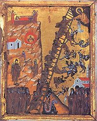 Icon of The Ladder of Divine Ascent (the steps toward theosis as described by St. John Climacus) showing monks ascending (and falling from) the ladder to Jesus.Through uniting with the self we reac…