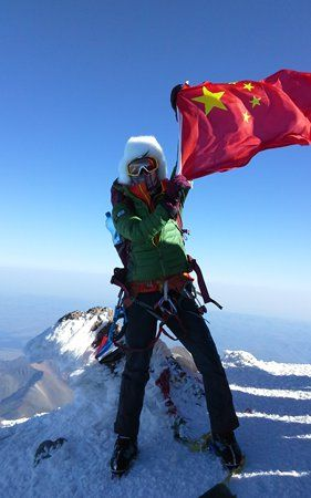 Muslim woman overcomes stigma to pursue passion for mountaineering - Global Times