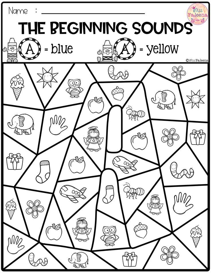 Free Color By Beginning Sounds Beginning Sounds Worksheets, Free  Kindergarten Worksheets, Kindergarten Phonics Worksheets