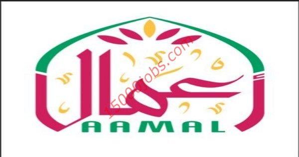 متابعات الوظائف وظائف نسائية فى جمعية أعمال للتنمية الأسرية بالرياض وظائف سعوديه شاغره King Logo Burger King Logo Logos