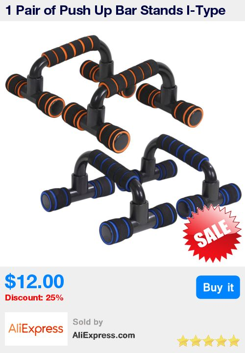 1 Pair of Push Up Bar Stands I-Type Handles Fitness Enquipment Gym Home Muscle Training Tools Hot selling * Pub Date: 13:45 Apr 29 2017