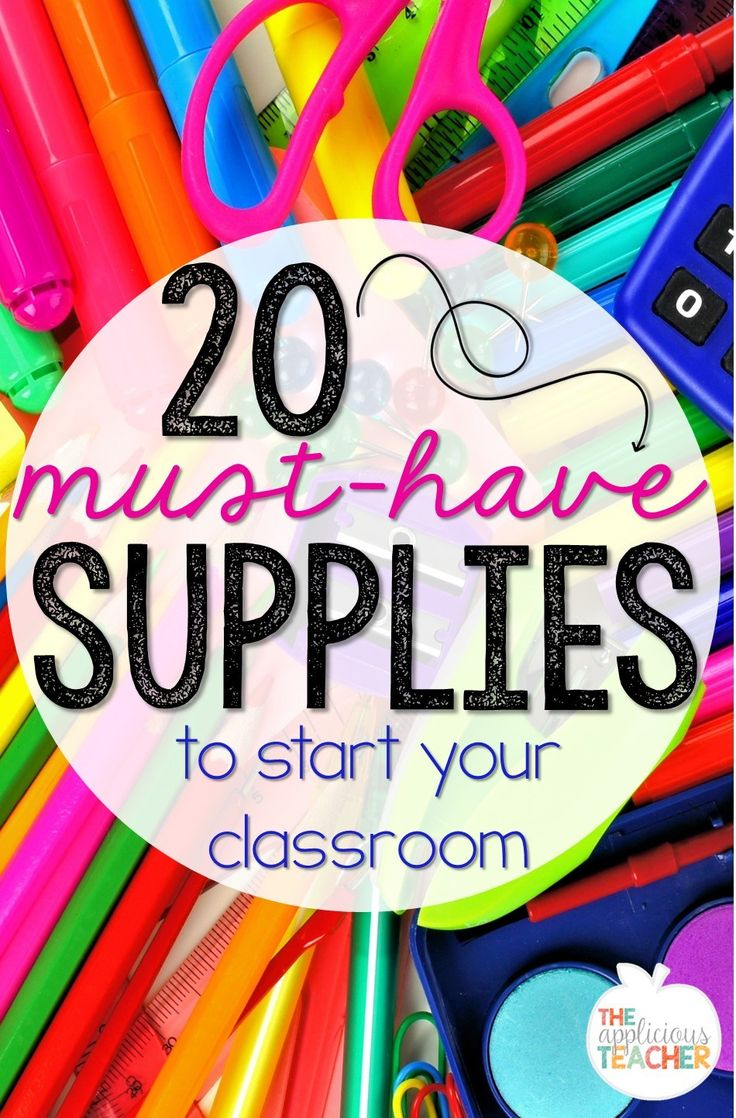 20 Must Have School Supplies to start your classroom with! Perfect for the new teacher who isn't sure where to start!