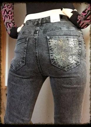 Kup mój przedmiot na #vintedpl http://www.vinted.pl/damska-odziez/dzinsy/11647710-spodnie-rockowe-cwieki-vero-moda-36-38