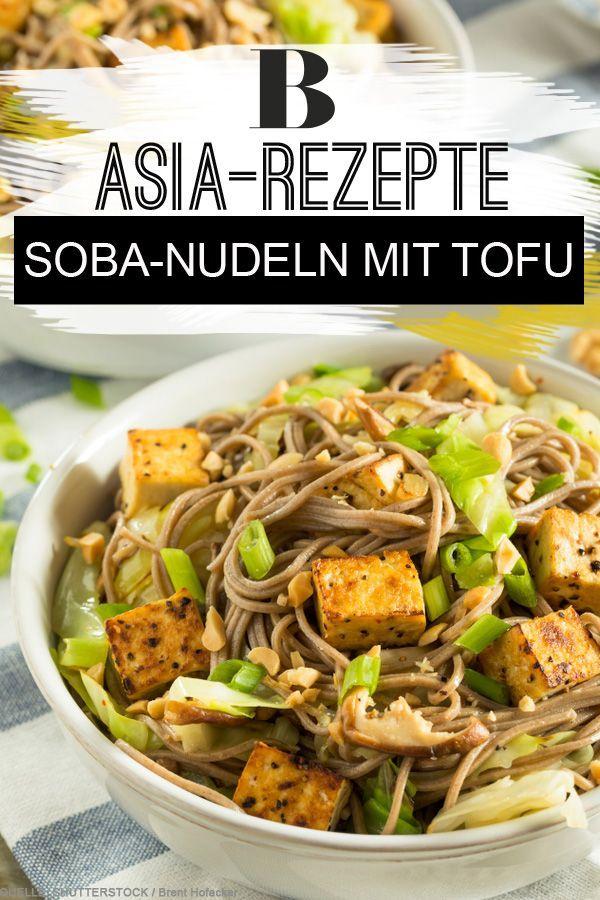 Asiatische Küche: Die besten Rezepte | Rezepte, Asiatische ...