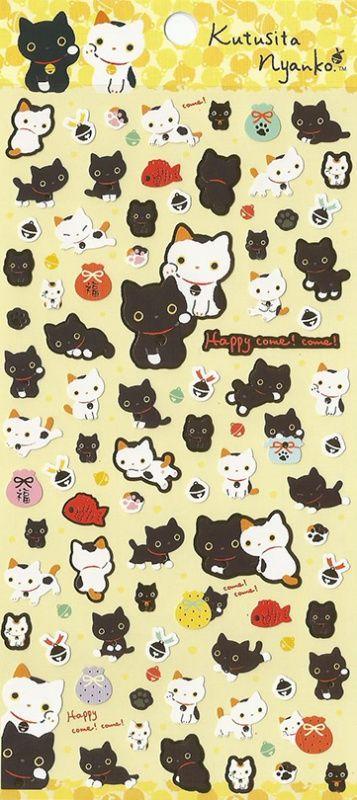 Stickervel San-X Kutusita Nyanko Lucky Cat geel