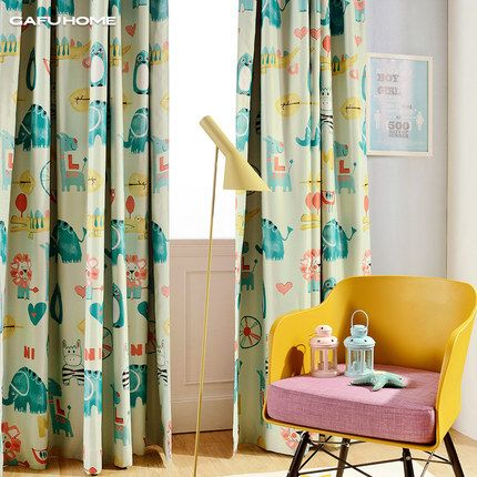 Cute Nursery Curtains