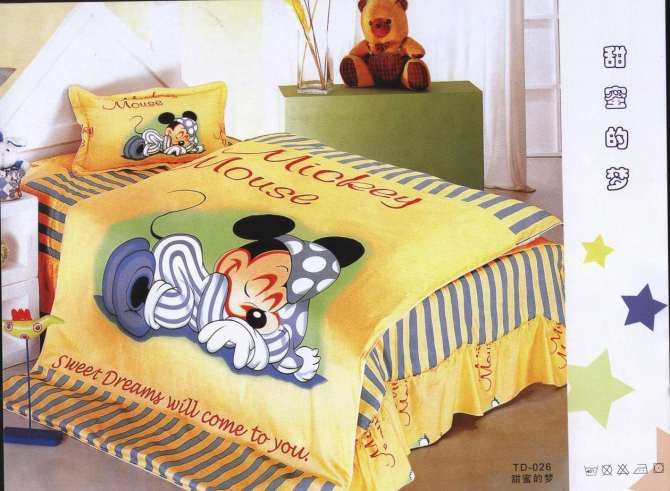 Cheap king duvet, Buy Quality cover bed directly from China quilt covers bed Suppliers: start