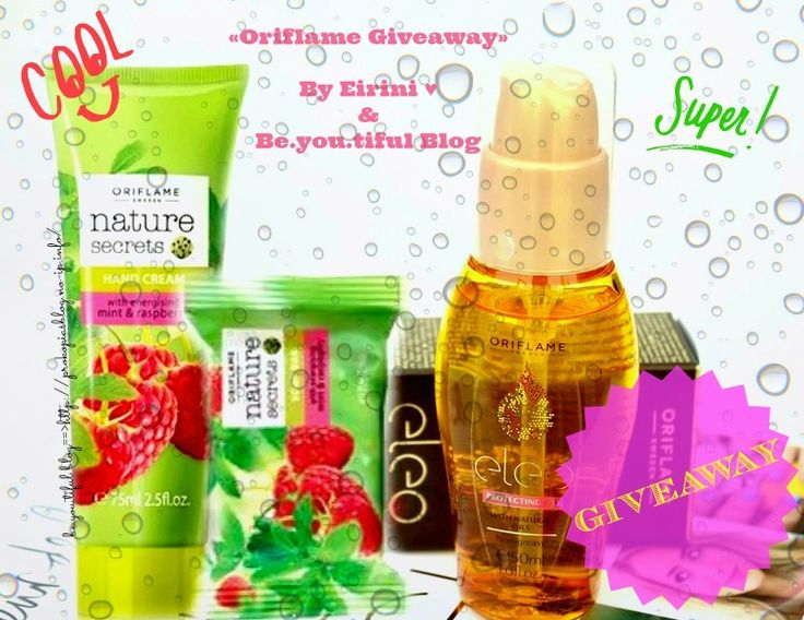 «Oriflame Giveaway»  ... by Eirini & Be•YOU•tiful Blog ♥ http://on.fb.me/1RsoN9U