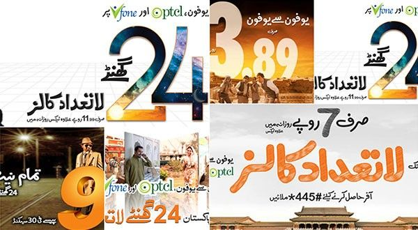 Ufone Call Packages Ufone Internet Packages Ufone 4g Packages