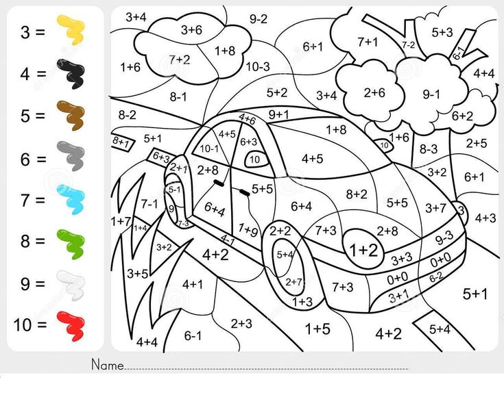 Coloring Addition Worksheets For Grade 1 - colouring ...