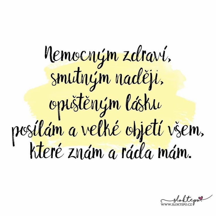 Přejeme všem v novém roce zdraví, lásku a štěstí. Ať je rok 2018 plný splněných přání a snů. ❤️ #sloktepo #motivacni #hrnky #miluju #citat #kafe #domov #rodina #stesti #laska #czechgirl #czechboy #czech #praha