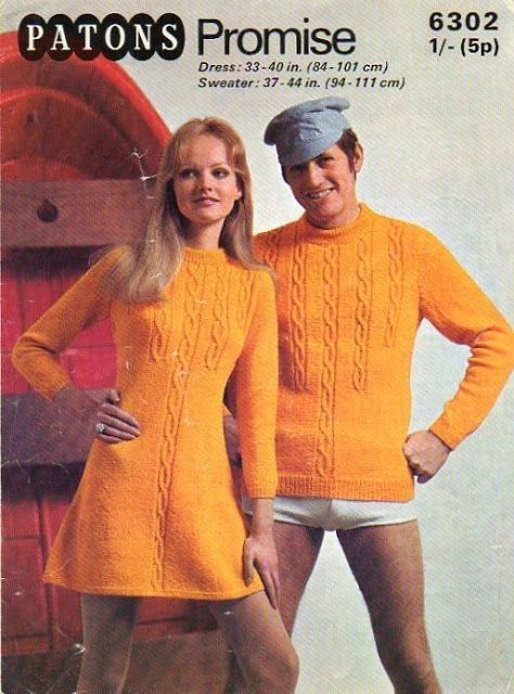 """Hung Up On Retro: 70's Dress alike couples--Okay, we're all about dressing alike, but that man's shorts? We call, """"no way!"""""""