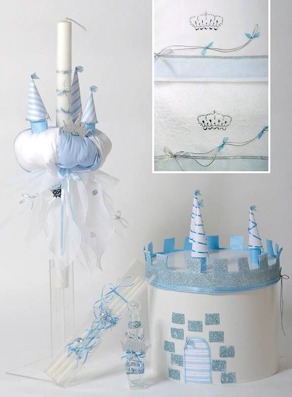 Little King Christening Set at the Greek Wedding Shop ~ http://www.greekweddingshop.com/