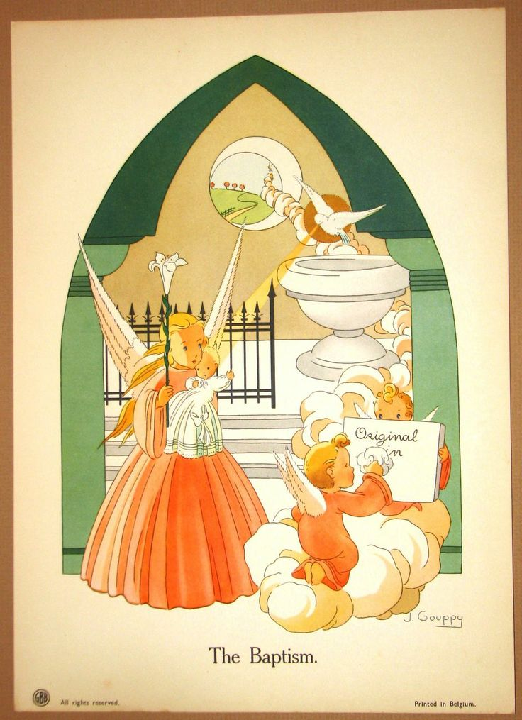 holy sacraments baptism essay The holy spirit college has been an ideal home for my stay during the past years  of my study i am grateful to  church and theology: essays in memory of carl  j peter  sacraments of initiation: baptism and confirmation.