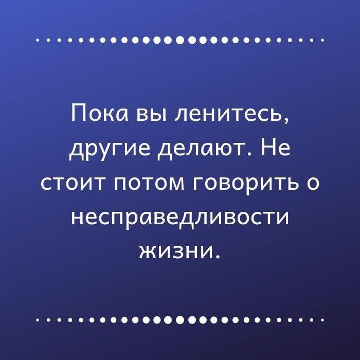 Citata Dnya