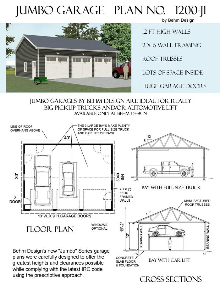 1200 J1 40 X 30 Behm Design Garage Plans Detached Three Car Garage Plans Diy Garage Plans