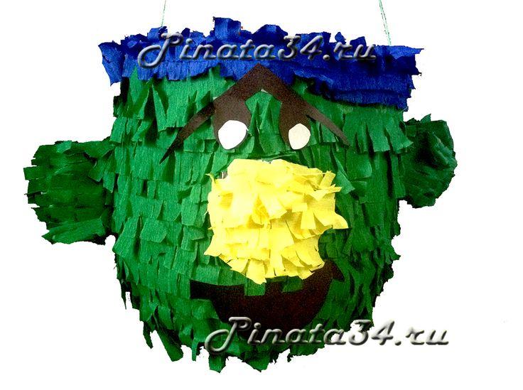 Пиньята «Зелёный Монстр» от 500 рублей!
