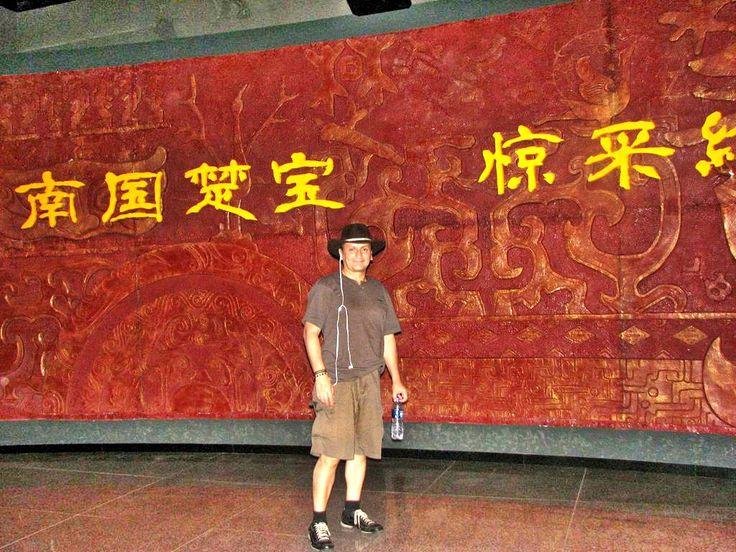 En Los Guerreros de terracota Xi'an, China.
