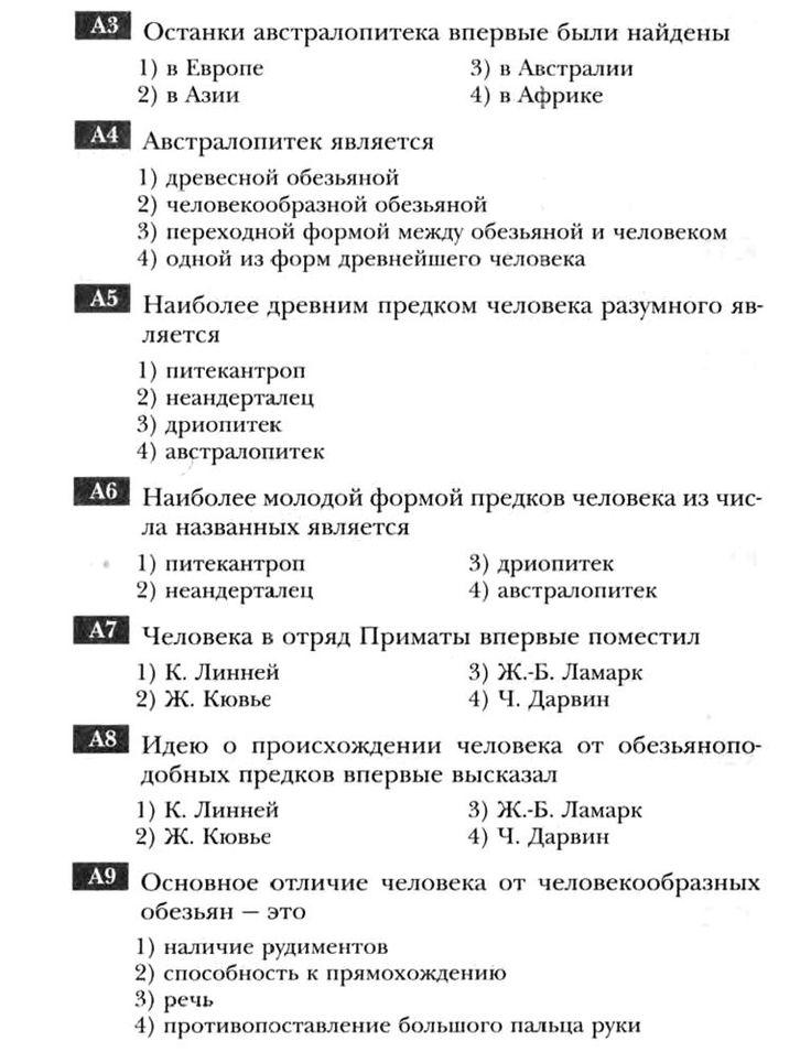Бесплатно найти решебник за 2 класс и.и аргинская е.и ивановская с.н.кармишина