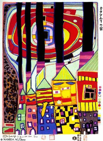 Friedensreich Hundertwasser - snail houses with black smoke
