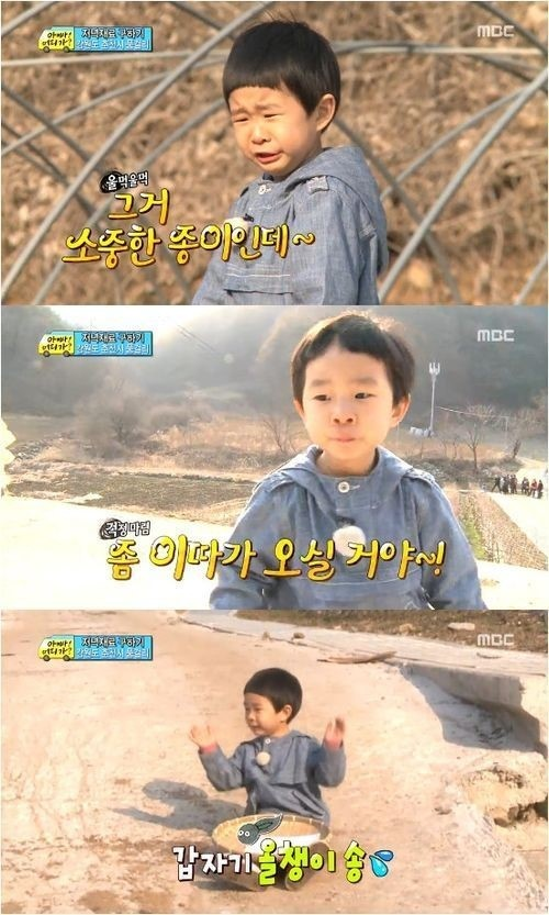 min yool in Dad Where Are We Going - Netizen Response to DWAWG Sibling Special Part 1 [130519]