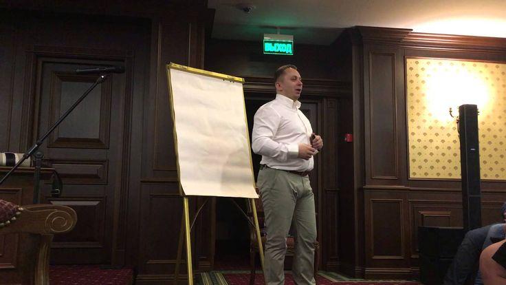 Презентация бизнес ОПС. Часть 2. Михаил Бирюков