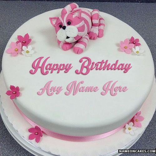 Beautiful Happy Birthday Cakes For Kids With Name