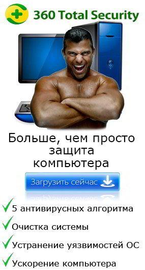 Лучшие бесплатные программы для ПК - ТОП-10 [ОБЗОР ...