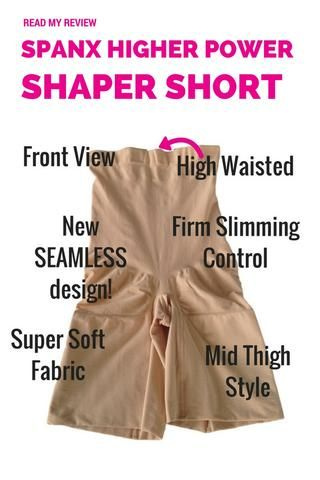 Read my SHAPEWEAR REVIEW of the Spanx Higher Power High Waisted Shaper Short SPX 2745 - the BEST SELLING SPANX! FIRM slimming control. SEAMLESS new design. Ultra soft fabric. SHAPES the bottom. SPANX   SHAPEWEAR   HIGHER POWER   BODY SHAPER   SLIMMING SHORTS