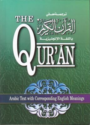 The Qur'an: Arabic Text with Corresponding English Meanings