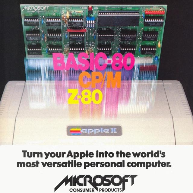 Cuando el logotipo de Microsoft era Heavy.